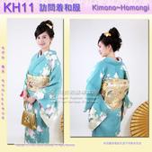 日本和服KIMONO【番號-KH07~14】高級訪問着和服:日本和服KIMONO【番號-KH11】高級訪問和服~綠色刺繡花卉和服2.jpg