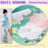 日本和服KIMONO【番號-KH07~14】高級訪問着和服:日本和服KIMONO【番號-KH11】高級訪問和服~綠色刺繡花卉和服3.jpg