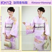 日本和服KIMONO【番號-KH07~14】高級訪問着和服:日本和服KIMONO【番號-KH12】高級訪問和服~粉紫色刺繡花卉和服.jpg