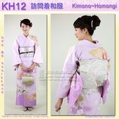 日本和服KIMONO【番號-KH07~14】高級訪問着和服:日本和服KIMONO【番號-KH12】高級訪問和服~粉紫色刺繡花卉和服2.jpg
