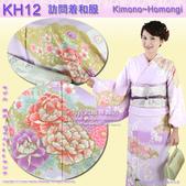 日本和服KIMONO【番號-KH07~14】高級訪問着和服:日本和服KIMONO【番號-KH12】高級訪問和服~粉紫色刺繡花卉和服3.jpg