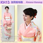日本和服KIMONO【番號-KH07~14】高級訪問着和服:日本和服KIMONO【番號-KH13】高級訪問和服~亮粉橘色花卉和服.jpg