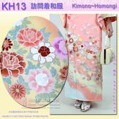 日本和服KIMONO【番號-KH07~14】高級訪問着和服:日本和服KIMONO【番號-KH13】高級訪問和服~亮粉橘色花卉和服2.jpg