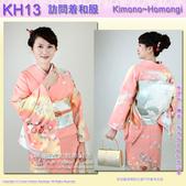 日本和服KIMONO【番號-KH07~14】高級訪問着和服:日本和服KIMONO【番號-KH13】高級訪問和服~亮粉橘色花卉和服3.jpg