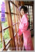 歡迎光臨皇冠服飾精品名店~日本和服浴衣專賣店 :21高雅日本浴衣.jpg