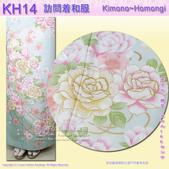 日本和服KIMONO【番號-KH07~14】高級訪問着和服:日本和服KIMONO【番號-KH14】高級訪問和服~粉綠色花卉和服2.jpg