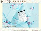 K177~小紋和服~單衣-袷 色無地和服:日本和服KIMONO【番號-K179】小紋和服~單衣-水藍色底花卉圖案~可水洗L號-2.jpg