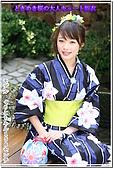歡迎光臨皇冠服飾精品名店~日本和服浴衣專賣店 :0150藍色大人樣日本浴衣~.jpg