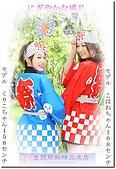 歡迎光臨皇冠服飾精品名店~日本和服浴衣專賣店 :0196紅藍甚平後面Model.jpg