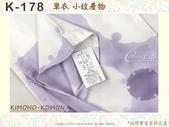 K177~小紋和服~單衣-袷 色無地和服:日本和服KIMONO【番號-K178】小紋和服~單衣-薰衣草色底圖案~可水洗L號-2.jpg
