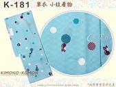 K177~小紋和服~單衣-袷 色無地和服:日本和服KIMONO【番號-K181】小紋和服~單衣-藍綠色底水玉&小貓圖案~可水洗L號-1.jpg