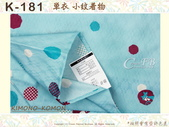 K177~小紋和服~單衣-袷 色無地和服:日本和服KIMONO【番號-K181】小紋和服~單衣-藍綠色底水玉&小貓圖案~可水洗L號-2.jpg