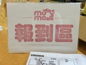 20140614雙寶第一次爬爬比賽~MOMO運動會:06.14雙寶~報到區~內湖運動中心.JPG