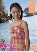 戶田惠梨香14歲寫真(2):erika_toda001
