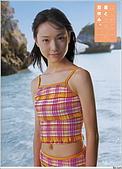 戶田惠梨香14歲寫真(2):erika_toda001a