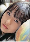 戶田惠梨香14歲寫真:nature001a