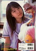 戶田惠梨香15歲寫真:9999