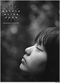 戶田惠梨香14歲寫真:nature007