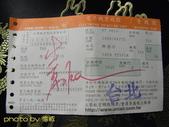0425-澎湖瘋狂半日遊~衝~瘋~累~開心~:1557659993.jpg