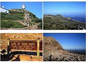 南非之旅:好望角.jpg