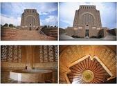 南非之旅:先民開拓紀念館