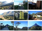 斯里蘭卡(風景篇):Adam's Peak Path.jpg
