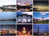 台北:Taipei view