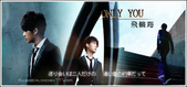 ONLY YOU 簽名檔:1130074084.jpg