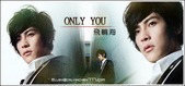 ONLY YOU 簽名檔:1130074079.jpg