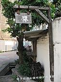 台中之旅-楓樹社區:IMG_7356.JPG