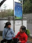 高雄壽山動物園:IMG_1996.JPG
