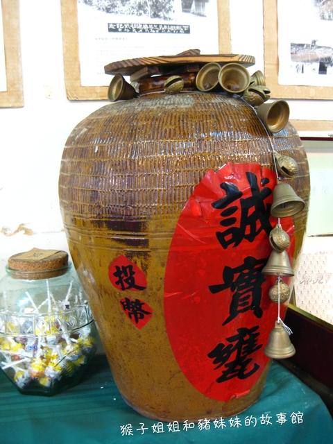 台中之旅-楓樹社區:IMG_4859.JPG