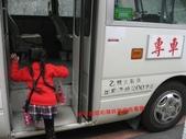 高雄壽山動物園:IMG_1997.JPG