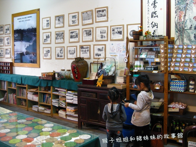 台中之旅-楓樹社區:IMG_4860.JPG