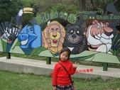 高雄壽山動物園:IMG_2001.JPG