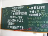 六年甲班:IMG_2144.JPG