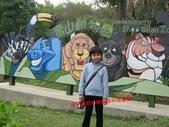 高雄壽山動物園:IMG_2002.JPG