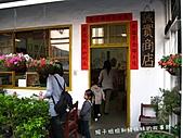 台中之旅-楓樹社區:IMG_4862.JPG