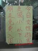高雄壽山動物園:IMG_2004.JPG
