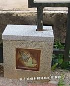 台中之旅-楓樹社區:IMG_4794.JPG