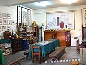 台中之旅-楓樹社區:IMG_4872.JPG