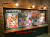 國立台灣歷史博物館:IMG_2978.JPG