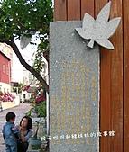 台中之旅-楓樹社區:IMG_4836.JPG