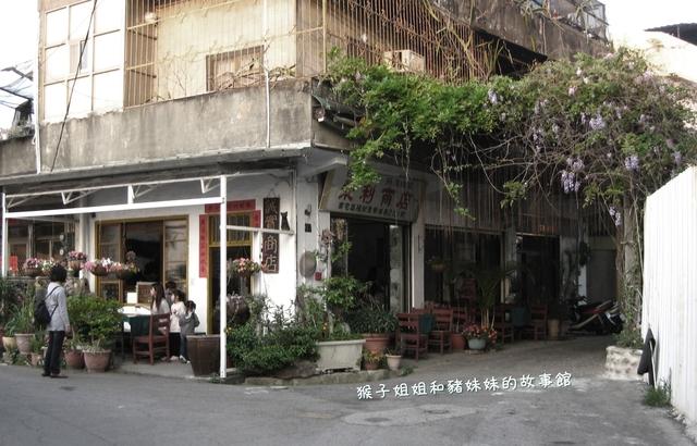 台中之旅-楓樹社區:IMG_4842.JPG