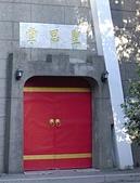 聖恩堂的外觀:主堂大門