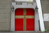 聖恩堂的外觀:主堂大門002.JPG