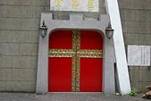 聖恩堂的外觀:主堂大門001.JPG