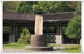 福山植物園:IMG_1266.JPG