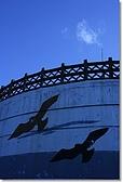 自來水博物館:IMG_0001.JPG