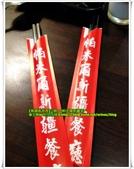 新疆帕米爾餐廳:IMG_5799.JPG